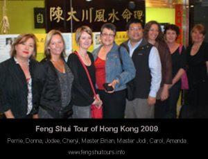 2009_feng_shui_tour_group